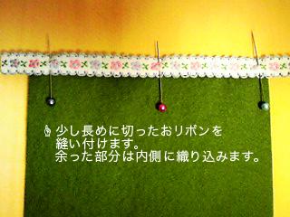 kinoko_h_1.JPG
