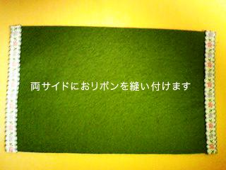 kinoko_h_2.JPG